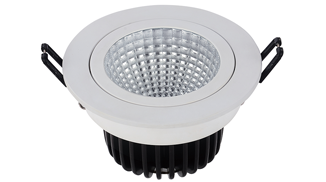 Spot LED downlight Elite réf : HS-SDT10012-W