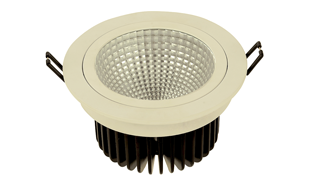 Spot LED downlight Elite réf : HS-SDT10013-W