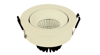 Spot LED downlight Elite réf : HS-SDT10871-W